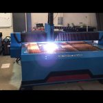 hot sale cnc metal plasma cutting machine/plasma cutter sale