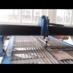 1530 60A 100A 130A plasma source cnc plasma cutting machine, cutting machine plasma prices