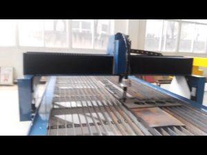 1530 60A 100A 130A plasma uppspretta cnc plasma klippa vél, plasma klippa vél, cnc tabl