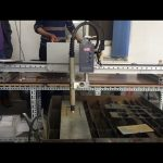 1530 portable cnc plasma cutting machine