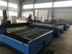 Kinijos lakštinio metalo plokštės CNC plazminis pjaustytuvas / plazminio pjovimo staklės 1325 nerūdijančiam plienui