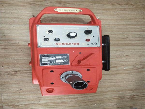 CG1-75 Hoge, dikke plaat-oxy-fuel gas snijmachine