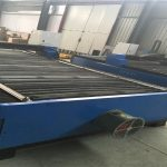 فولاد ضد زنگ فولاد گرم فولاد کربن فولاد ضد زنگ 100 CNC برش پلاسما 120 دستگاه برش پلاسما
