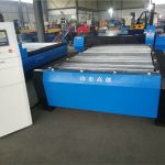ce profession ql-1325 small cnc plasma cutting machine