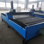 low lost cnc plasma cutting machine with 5 axis for tube and metal