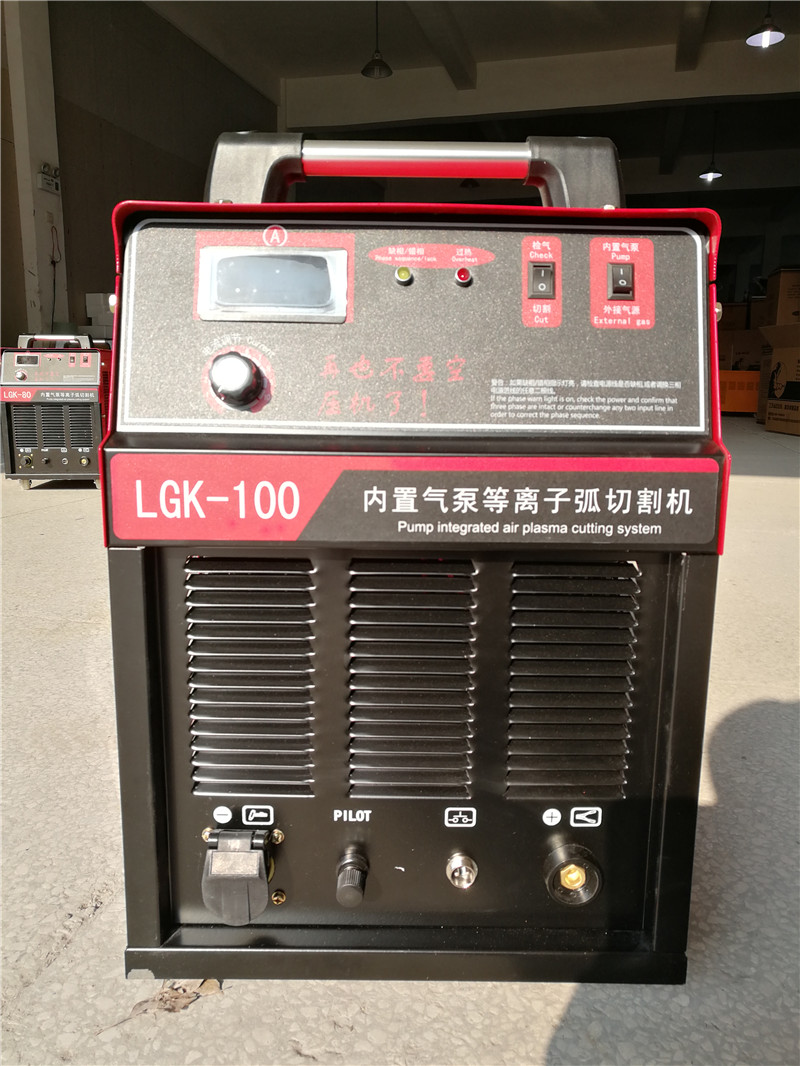 Plasma inverter Air plasma cutter