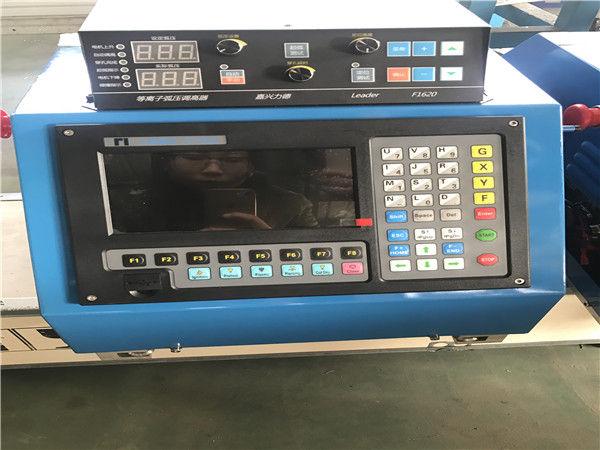 Pārnēsājams CNC liesmas plazmas griezējs, liesmas plazmas gāzes griešanas mašīna
