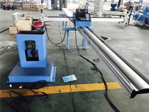 XG-300J CNC pipe profiling and plate cutting machine 3 axis