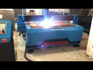 china cheap portable cnc plasma cutting machine