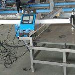 furnizuesi i Kinës me shpejtësi të shpejtë cnc portative makinë prerëse plazma