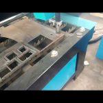 cnc plasma snijmachine, plasma snijmachine, roestvrijstalen plasmasnijmachine
