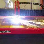 सीएनसी प्लाज्मा काटना मशीन पोर्टेबल सीएनसी प्लाज्मा कटर
