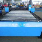 CNC de corte por plasma de placas de metal pequeñas máquinas para hacer dinero / máquina de corte por plasma cnc