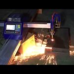 low cost mini portable cnc pipe flame plasma cutting machine for cutting metal stainless steel