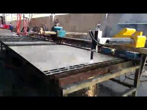 धातु स्टील काटने की मशीन मिनी पोर्टेबल लौ, प्लाज्मा काटने की मशीन की कीमत