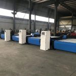 plasma mitech cnc 1325 plasma cutting machine prices