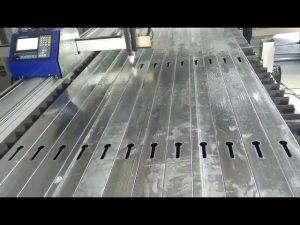 เครื่องตัดพลาสม่า cnc แบบพกพา cnc เครื่องตัดเปลวไฟสำหรับโลหะ