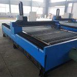 fabrikë profesionale shitje direkte alumini alumini anodized g kod cnc makinë prerëse plazma