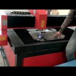 small low cost high accuracy metal cnc plasma cutting machine