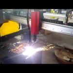 steel tailor G3 E axis cnc plasma cutting machine